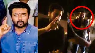 Video VIDEO FOOTAGE: SURIYA Blasts for Rash BIKE Riding! | Suriya's Message to his FANS! | TSK |TN732 MP3, 3GP, MP4, WEBM, AVI, FLV April 2018