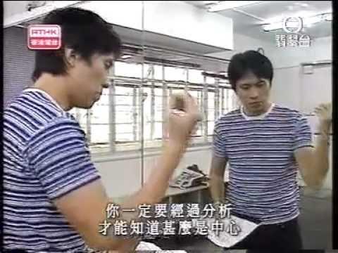 夫子自道 黃子華 by 鏗鏘集 Part2 1998