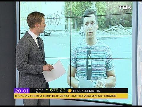 Перекрывают новый участок на ул. Ленина - DomaVideo.Ru