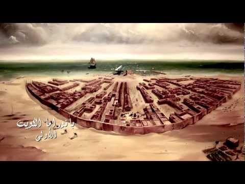 بانوراما الكويت