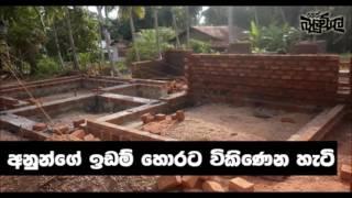Balumgala 2017 06 13