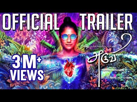 Download Aruvi - Official Trailer | Arun Prabu | Bindhu Malini, Vedanth | Dream Warrior Pictures HD Mp4 3GP Video and MP3