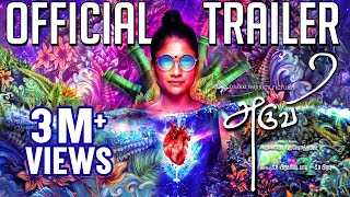 Video Aruvi - Official Trailer | Arun Prabu | Bindhu Malini, Vedanth | Dream Warrior Pictures MP3, 3GP, MP4, WEBM, AVI, FLV Januari 2018
