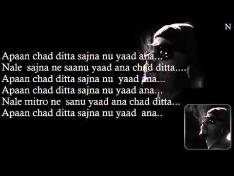 "BOHEMIA - Lyrics Video Of 'Yaad Anah' By ""Bohemia"""