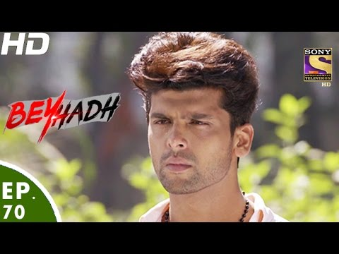 Beyhadh - बेहद - Episode 70 - 16th January, 2017
