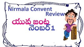 Nirmala Convent Telugu Movie Review