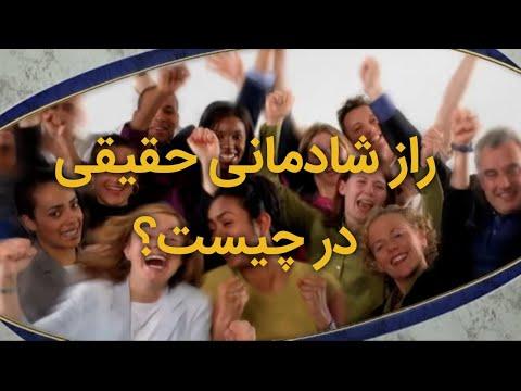 حقایق شگفت انگیز موعظه های کشیش داگ بچلر قسمت بیست و پنجم
