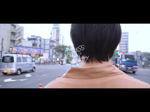 , title : 'GOMESS  - Poetry (OFFICIAL MUSIC VIDEO)'