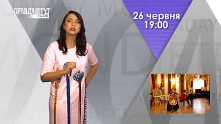 «Viola&Friends» у Львівській Опері