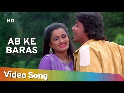 chakraborty - Movie: Swarag Se Sunder Music Director: Laxmikant Pyarelal Singers: Kishore Kumar , Asha Bhosle Director: K. Bapaiah. Enjoy this super hit song from the 1985...