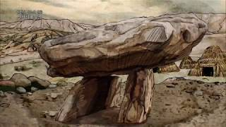 #30 문화유산 여행길 32편 - 한반도 최초의 인류 선사시대 유적