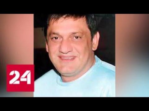 Свидетель гангстер художник: кем на самом деле был Бадри Шенгелия - Россия 24 - DomaVideo.Ru