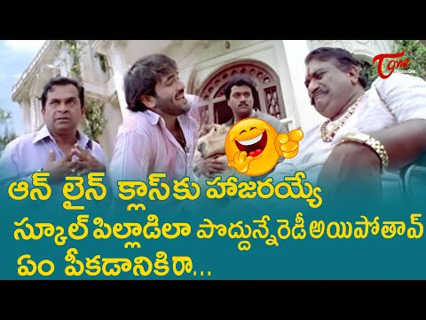 Brahmanandam And Sunil Comedy Scenes Back To Back | Telugu Comedy Videos | TeluguOne
