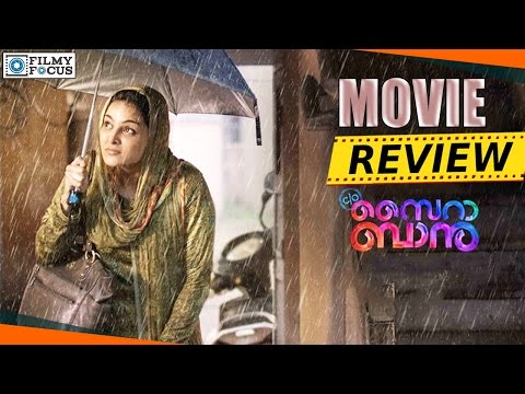 C/O Saira Banu Malayalam Movie Review || Manju Warrier, Amala Akkineni, Shane Nigam Movie Review & Ratings  out Of 5.0