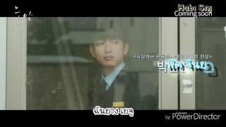 Nonton [THSUB] 눈발 (A Stray Goat 2017) teaser-jinyoung GOT7 Film Subtitle Indonesia Streaming Movie Download