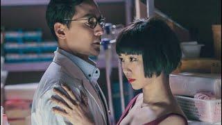 Go Away Mr  Tumor                     2015  Official Hong Kong Trailer Hd 1080 Bai Bai He Sexy