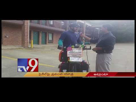 World Tour By Cycle || Crazy man's challenging journey for peace || TV9 USA