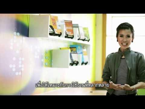 Video of DOU E-library