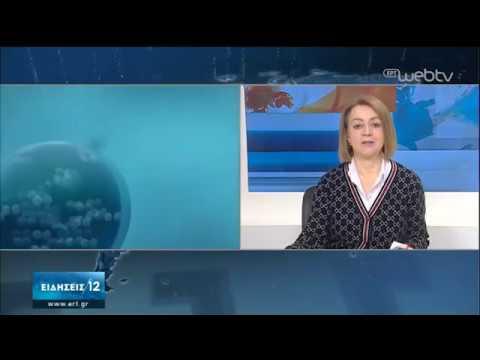 Άλλοι δύο θάνατοι από Κορονοϊό σε Αλεξανδρούπολη και Θεσσαλονίκη   27/04/2020   ΕΡΤ