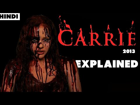 Carrie Explained in Hindi | Carrie (2013) Explained Hindi Detailed