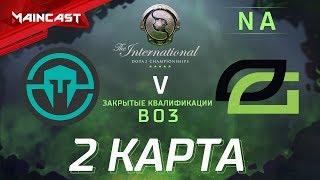 Immortals vs OpTic Gaming (карта 2) The International 2018, Закрытые квалификации | Северная Америка