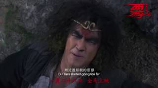 Nonton Journey To The West  The Demons Strike Back   In Cinemas 28 January Film Subtitle Indonesia Streaming Movie Download