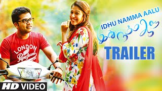 Idhu Namma Aalu Movie Trailer HD, Simbu, Nayantara, Andrea
