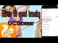 How to secret tips U C Browser high speed used Internet 5G speed ( Bengali tutorial)