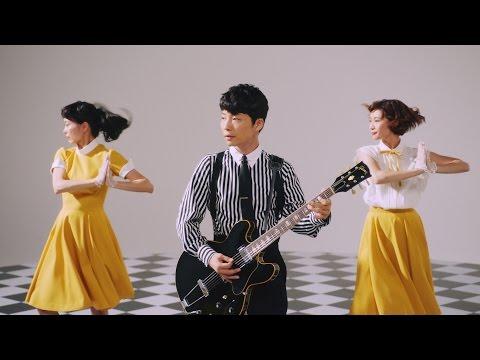 Koi [MV] - HOSHINO GEN