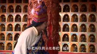2014 tibetan joke འདན་མའི་ནས་རྫོང་།(༢)