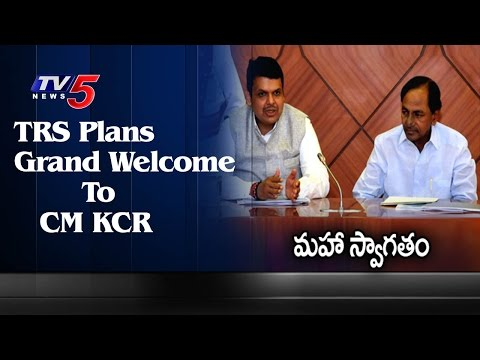 TRS Plans Grand Welcome to CM KCR Over MoU With Maharashtra