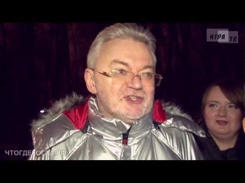 Онлайн-трансляция из Нескучного сада 10 декабря 2017 года - DomaVideo.Ru
