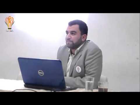 ندوة (المجتمع وأزمة الثنائية الفكرية) بالاسكندرية