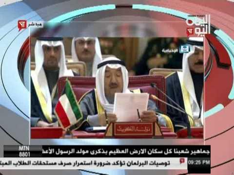 اليمن اليوم 10 12 2016
