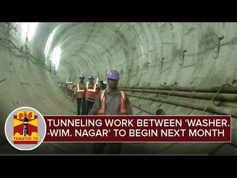 Metro-Rail-Tunneling-Work-between-Washermenpet--Wimco-Nagar-to-begin-Next-Month--Thanthi-TV
