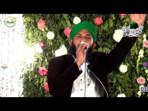 Video New Naat Shareef Chamak Tuj se patey hain sub paney waley  naat shareef video download in MP3, 3GP, MP4, WEBM, AVI, FLV January 2017