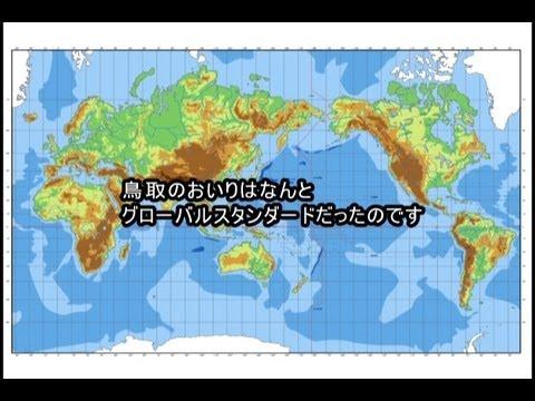 【鳥取】ドーン!ご当地お菓子「おいり」の製造方法にビックリ!