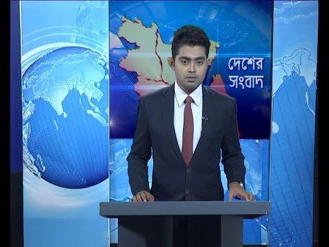 11 am news || দেশের সংবাদ || 09 October 2019 || ETV News