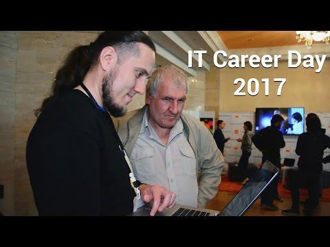IT Career Day. Школярам і студентам розказали, як потрапити в ІТ