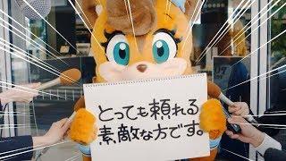 なんと、ポリー熱愛発覚?!トヨタ販売 北海道スクープ映像「熱愛発覚」