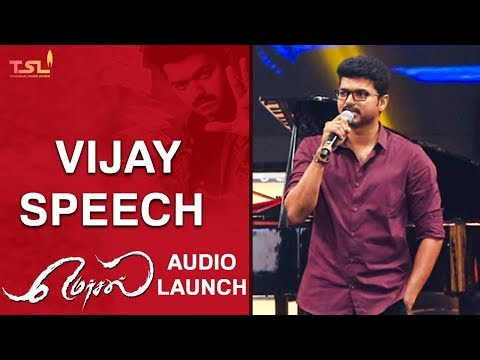 Vijay Full Speech Mersal Audio Launch