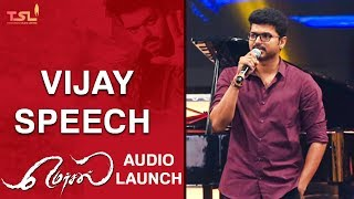 Vijay Full Speech Mersal Audio Launch