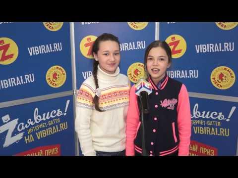 Григорьева Евгения и Семашкова Анжелика, 12 и 13 лет