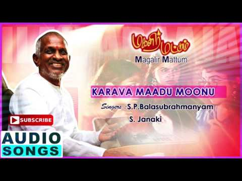 Karava Maadu Song | Magalir Mattum Tamil Movie Songs | Revathi | Urvashi | Ilayaraja | Music Master