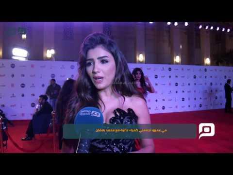 مصر العربية | مي عمرو: تجمعني كمياء عالية مع محمد رمضان