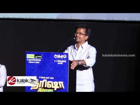 A R Murugadoss at Trisha Illana Nayanthara Audio Launch