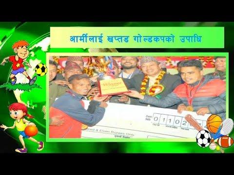 (Vision Sports | 16 Jan 2018 | Vision Nepal Television ...10 minutes.)