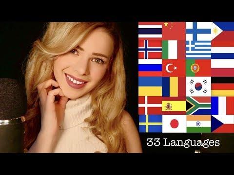 ASMR in 33 Different Languages (German, Russian, Spanish, Korean, Chinese...