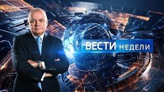 Вести недели с Дмитрием Киселевым от 29.11.15. Полный выпуск (HD