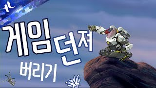 [2017.04.13 방송] Lijiang Tower Winston & Reinhardt play-Miro 선수 생방송(트위치): https://www.twitch.tv/a_miro●루나틱하이 공식페이지: http://lunatichaigame.modoo.at/●루나틱하이 팬카페: http://cafe.naver.com/lunatichaifan●루나틱하이 하이스쿨: http://tv.naver.com/playlist/118059i7 6700 ram 16gb gtx1080mouse: G402 (dpi 1400,10 / sensitivity 9.4)monitor: BENQ XL2411 (resolution 1920×1080)keyboard: steelseries 6G Cherry MX Red switchesmouse pad: steelseries (QckHeavy)▬▬▬▬▬▬▬▬▬▬▬▬▬▬▬▬▬▬▬▬▬▬intro & song explanation: https://youtu.be/OaDDz2nPcnMsubtitles HELP☞ http://www.youtube.com/timedtext_cs_panel?tab=2&c=UC23mwByTzKYGI8yNBKhPCuQ